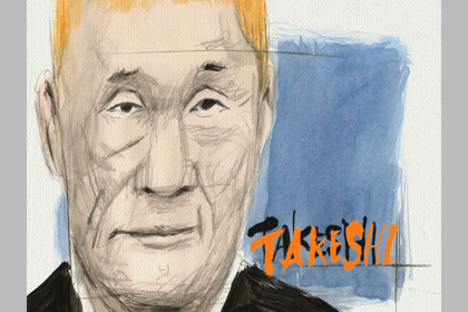 Takeshi Art Beat
