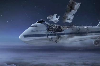 Airplane Distruption over Lockerbie